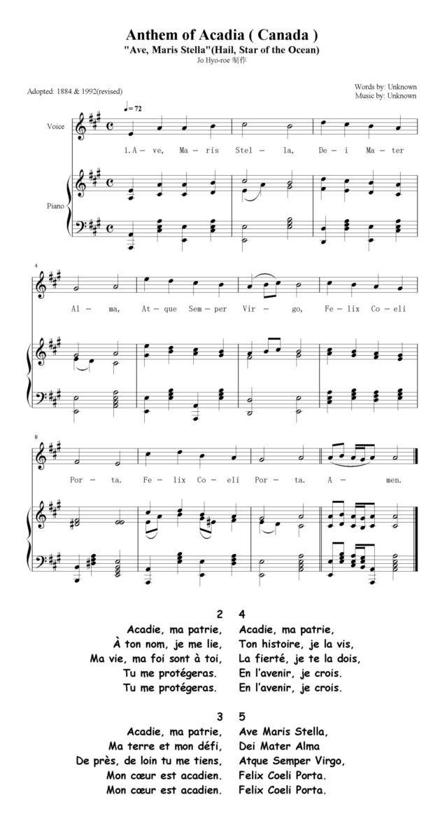 Lyric la la lie lyrics : Acadia – nationalanthems.info